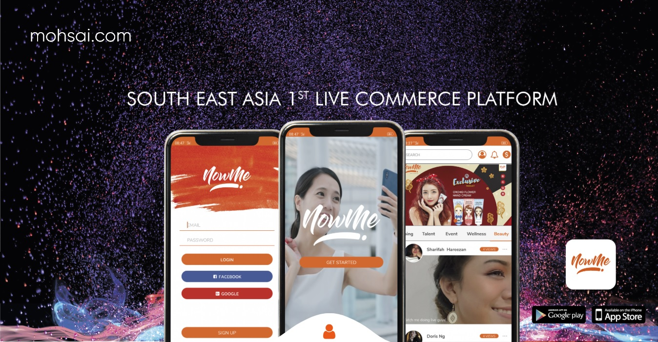 nowme live commerce blog review