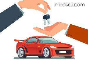 Tips Membeli Mobil Secara Online Agar Tidak Tertipu 2